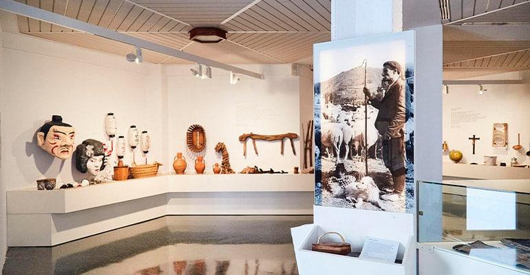 Museo Etnológico y de Culturas del Mundo