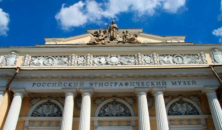 Museo Etnográfico, uno de los museos de San Petersburgo más interesantes